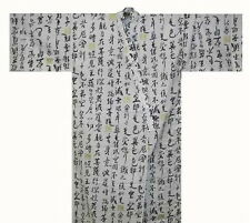 "Japanese Men's Yukata Kimono Made in Japan Kanji White 58"" #M EK213"