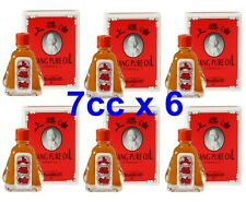 6 x 7cc Siang Pure Red oil to Relieve muscle aches Tension cramps Insect