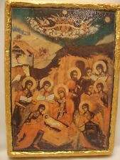 Jesus Christ Nativity Eastern Orthodox Religious Icon Art on Natural Wood Plaque