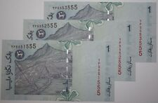 (PL) RM 1 YP 5552555 UNC 1 PIECE ONLY NICE, RADAR, FANCY & ALMOST SOLID NUMBER