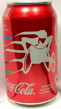 NEW FULL 12oz USA Coke Coca-Cola 2016 Rio Brazil Summer Olympics Racer McFadden