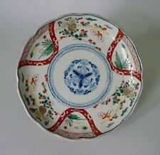Antique Early Japanese Imari Plate Hand Painted