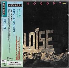 Helloise Cosmogony (+9 bonus track) JAPAN CD OBI 1998/Vengeance Picture