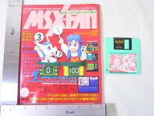 MSX FAN + DISK 1992/12 Book Magazine RARE Retro ASCII