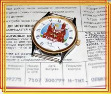 "Amazing Russian Soviet Men Watch Quartz ""LUCH"" VERY RARE indicator Moon and Sun"