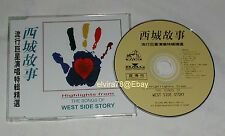 Phil Collins Somewhere 1996 Version Taiwan only Promo CD