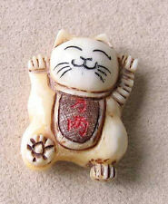 """CHEERS!"" Charming CARVED & Scrimshawed KITTY/CAT  WaterBuffalo Bone BEAD 010576"
