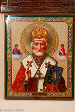 ST NICHOLAS Николай RUSSIAN ICON WOOD BASE 10x12CM TRAVEL PROTECTION