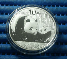 2011 China 10 Yuan Panda 1 oz 999 Fine Silver Coin with Singapore Mint's Box