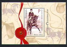 Belarus 2011 Horses/Sports/Dressage/Equestrian Sport 1v m/s (n33005)