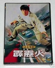 """Jackie Chan """"Thunderbolt"""" 1995 Taiwan UNCUT Version RARE Out Of Printing DVD"""