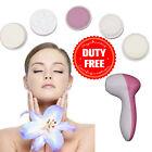 Pro Elektrische Gesichtsbürste Gesicht Reinigung Massagebürste Wellness Massage