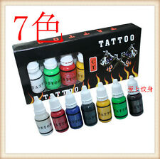 Stylish 15ml (1oz) Unit 7 Color Tattoo Inks Pigment Supplies Set Bottles Kits
