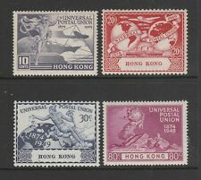 Hong Kong 1949 UPU MM SG 173/176