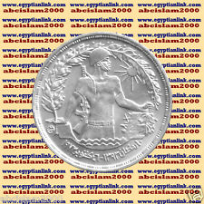 "1974 Egypt Egipto Египет Ägypten Silver Coins "" 6th October War "" 1 P, #Km443"