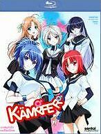 KAMPFER COMPLETE COLLECTION - BLU RAY - Region A - Sealed