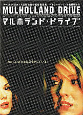 MULHOLLAND DRIVE original flyer by David Lynch with INLAND EMPIRE(2007.7)