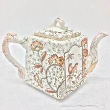 Ridgways antica teiera in ceramica circa 1860, Aesthetic style antique tea pot