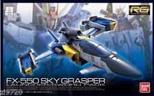 Bandai RG-6 RG Gundam FX-550 Skygrasper Launcher/Sword Pack 1/144 scale kit