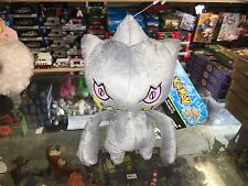 "OFFICIAL 8"" POKEMON BANETTE SOFT TOY PLUSH  NEW TOMY TAGS ATTACHED"