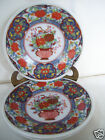 "Lot 3 Chinese Japanese Oriental Decorated Mini 4 1/4"" collector plates"" Mint"