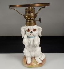 Antique Figural DOG Porcelain Kerosene Oil Lamp