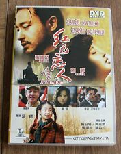 A Time To Remember (1999) Hong Kong HK DVD Todd Babcock Leslie Cheung 紅色戀人 红色恋人