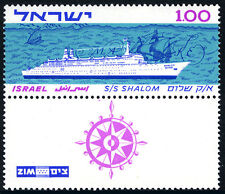Israel 250 w/tab, MNH. S.S. Shalom, Sailing Vessel and Ancient Map, 1963