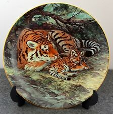 "1990 W.S.George Plate, Will Nelson, Bradford Exchange ""The Siberian Tiger"""
