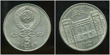 RUSSIE 5 roubles 1991