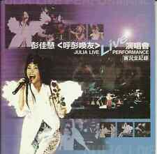 Julia Peng Jia Hui: Hu Peng Huan You Yan Chang Hui [Julia Live 1999]     2CD Box