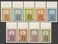 Afghanistan 1962 UNESCO/World Heritage 9v set (n26228)