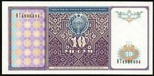 1994 UZBEKISTAN 10 SUM BANKNOTE * UNC * P-76 *