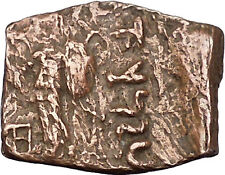 VONONID Dynasty Spalahores 85BC Indo Skythian Ancient India Greek Coin i47094