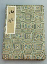Vtg CHINA WATER COLOR ART PAINTING FOLD OUT BOOK CHINESE RARE ACCORDION
