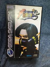 The King Of Fighters '95 for Sega Saturn