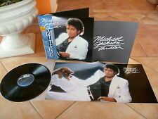 "Michael Jackson""THRILLER""audiophile Japan LP+OBI+PINUP-MINT!!"
