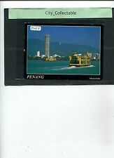 P459 # MALAYSIA USED PICTURE POST CARD * FERRY SERVICE IN PENANG