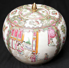 Vintage Chinese Famille Rose Porcelain Ginger Jar Vase Canton Export Ware China