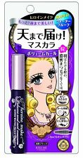 ISEHAN KISS ME Heroine Make Volume & Curl Mascara Waterproof Black @cosme Japan