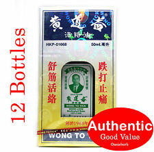 12X Wong To Yick WoodLock Oil - 50ml Hong Kong for aches, strains and pain(New!)