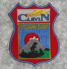 "Carvin Yoseikan Budo Patch - 2 5/8"" x 3 1/4"""