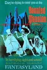 "Vintage Disney Haunted Mansion 1983 [ 11"" X 17"" ]  Poster"