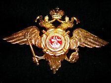 USSR Army officer's badge Russian Forces