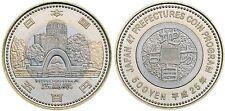 Japan 500 yen 2013 Hiroshima Peace Memorial Bimetal 47 Prefectures Series UNC