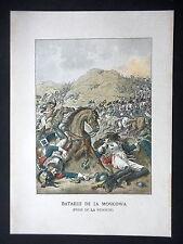 GRAVURE ANCIENNE 19e - BATAILLE DE LA MOSKOWA - PRISE DE LA REDOUTE