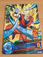 Carte Dragon Ball Z DBZ Dragon Ball Heroes Ultimate Booster Pack #HUM4-14 Promo