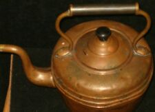 "Vintage Copper Kettle Teapot Guaranteed Solid Copper Made in England 9""H By 11""L"