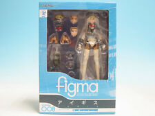 figma EX008 Aigis: Heavily Equipped ver. Persona 3 FES Max Factory