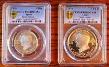 1970 Ajman Death Nassar 7 1/2 And 5 1/2 Riyals PCGS PR68DCAM  Coins Finest Known